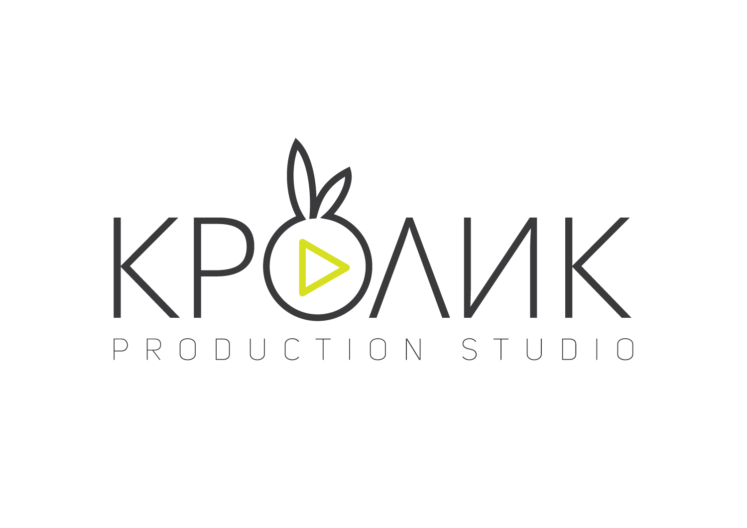 Production studio Krolik